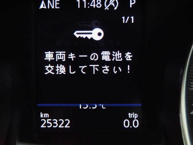 TSI 4モーション Rライン 認定中古車 キーレスエントリー 盗難防止システム 記録簿 4WD サイドエアバッグ ナビ バックモニター ステアリングスイッチ(15枚目)