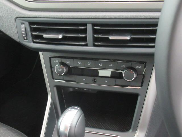 TSIコンフォートライン 認定中古車 キーレスエントリー 盗難防止システム 記録簿 サイドエアバッグ 横滑り防止装置 バックカメラ(9枚目)