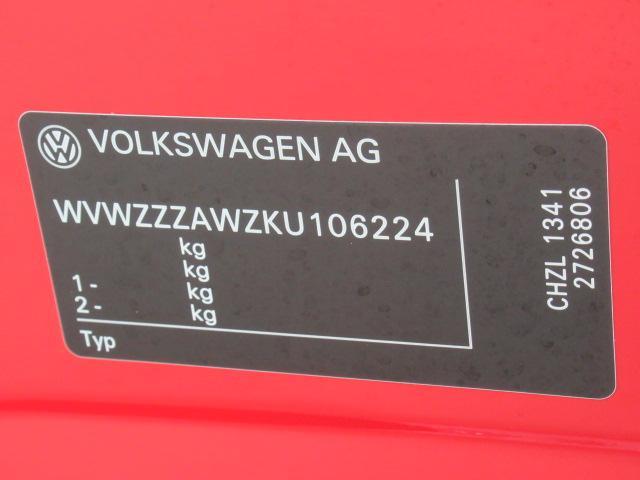TSIコンフォートライン 認定中古車 キーレスエントリー 盗難防止システム 記録簿 サイドエアバッグ 横滑り防止装置 バックカメラ(20枚目)