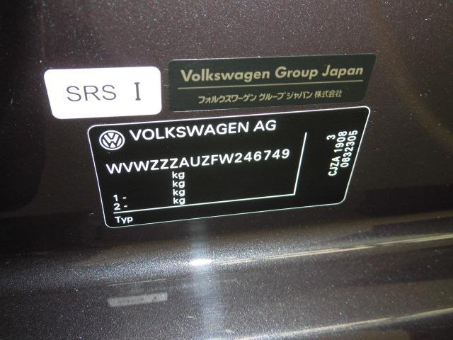 フォルクスワーゲン VW ゴルフ Lounge