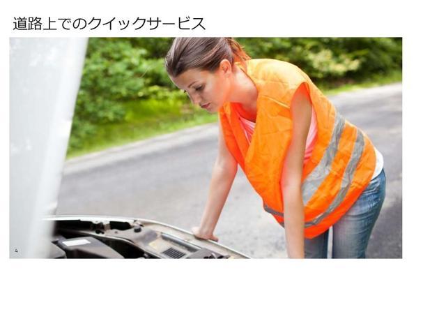 カートラブル・クイックサービス:キーの閉じ込み、バッテリー上がり、パンク、ガス欠(消耗品は別途請求)の救援を行います。2.その他の現場対応サービス:3. 牽引サービス等