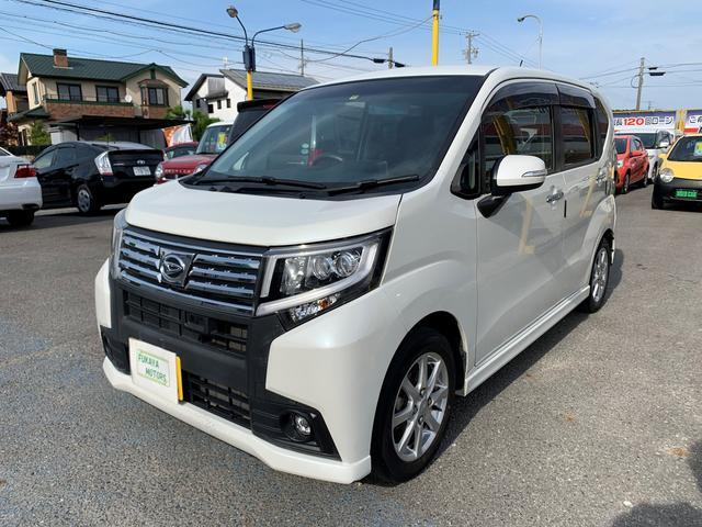 「ダイハツ」「ムーヴ」「コンパクトカー」「愛知県」の中古車3