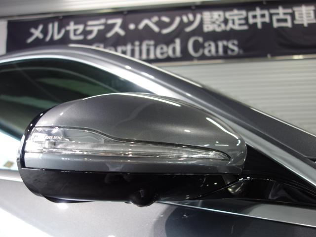 S 450 long AMGラインプラス(8枚目)