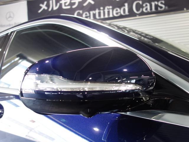 メルセデス・ベンツ M・ベンツ S400 レザーエクスクルーシブPKG ブルメスタサウンド