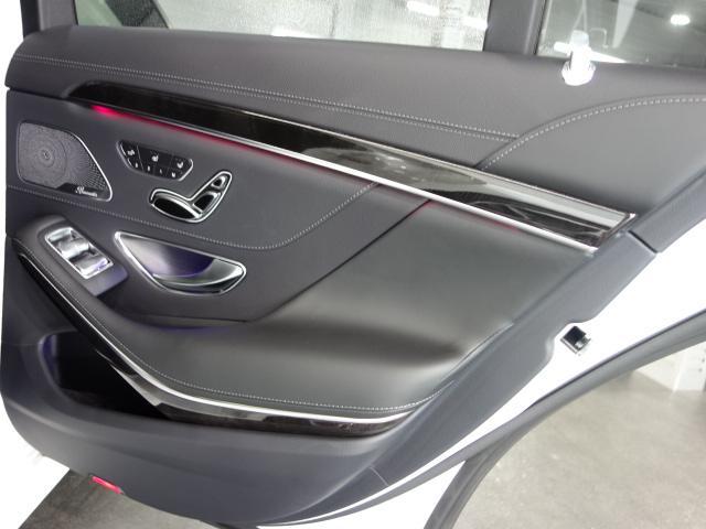 S450エクスクルーシブAMGラインプラス(17枚目)