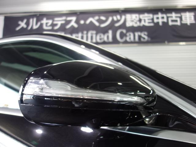S560ロング AMGライン パノラミックS/R(6枚目)