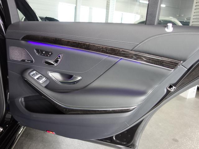 S560ロング AMGライン パノラミックS/R(17枚目)