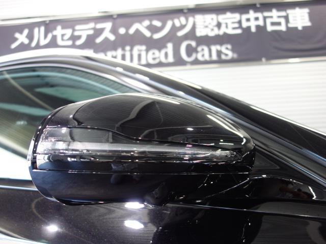 「その他」「メルセデスAMG」「ステーションワゴン」「静岡県」の中古車6