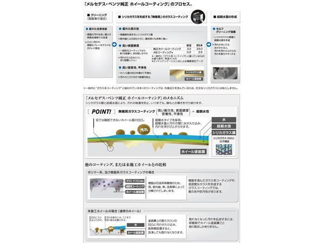 「その他」「メルセデスAMG」「ステーションワゴン」「静岡県」の中古車37