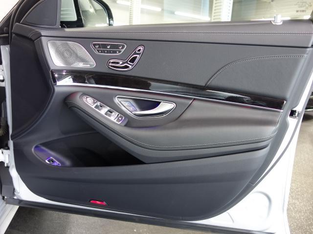 S450エクスクルーシブ AMGラインプラス(14枚目)