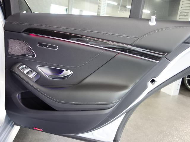 S450エクスクルーシブ AMGラインプラス(17枚目)
