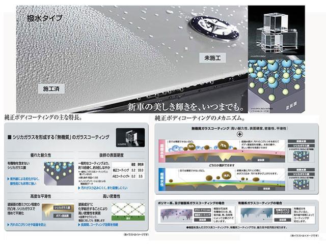 【メルセデス・ベンツ純正ボディコーティング】新車の美しい輝きを、いつまでも… 無機質のシリカガラス(SiO2)膜で、ボディ塗装面をガード。優れた防汚性・耐久性を発揮し、紫外線や雨などから愛車を守ります