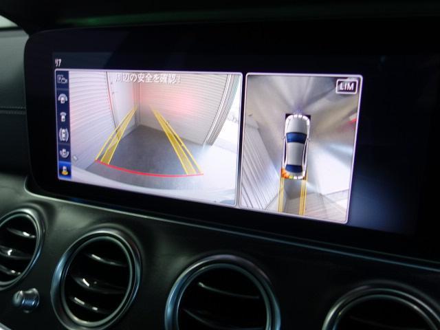 E200 アバンギャルド AMGライン エクスクルーシブPKG レーダーセーフティPKG ブルメスタサウンド ヘッドアップディスプレイ 360カメラ パワートランク バックカメラ メルセデスミーコネクト メモリー付パワーシート シートヒータ(32枚目)