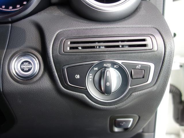 GLC220d 4マチック AMGライン パノラミックS/R AMGライン レザーエクスクルーシブPKG ヘッドアップディスプレイ メルセデスミーコネクト ブルメスタサウンド 360°カメラ(31枚目)