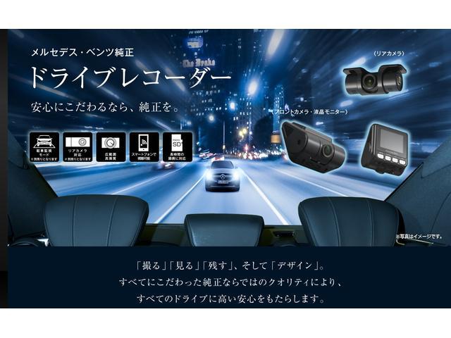 GLC220d 4マチック AMGライン パノラミックS/R AMGライン レザーエクスクルーシブPKG ヘッドアップディスプレイ メルセデスミーコネクト ブルメスタサウンド 360°カメラ(38枚目)