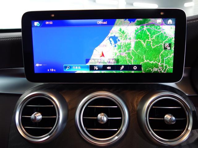 GLC220d 4マチック クーペ AMGライン レザーエクスクルーシブPKG ガラスサンルーフ レーダーセーフティPK 360°カメラ メルセデスミーコネクト ブルメスタサウンド ヘッドアップディスプレイ ETC ワイヤレスチャージ LEDライト(10枚目)