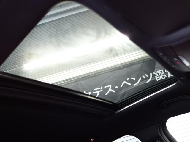 GLC220d 4マチック クーペ AMGライン レザーエクスクルーシブPKG ガラスサンルーフ レーダーセーフティPK 360°カメラ メルセデスミーコネクト ブルメスタサウンド ヘッドアップディスプレイ ETC ワイヤレスチャージ LEDライト(16枚目)