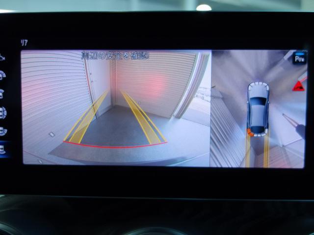GLC220d 4マチック クーペ AMGライン レザーエクスクルーシブPKG ガラスサンルーフ レーダーセーフティPK 360°カメラ メルセデスミーコネクト ブルメスタサウンド ヘッドアップディスプレイ ETC ワイヤレスチャージ LEDライト(32枚目)