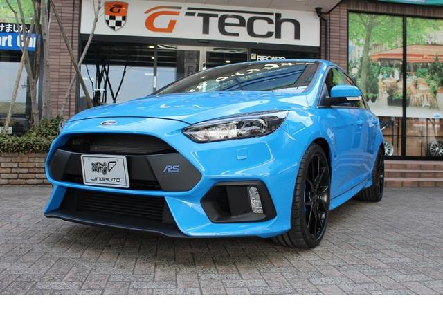 RS 右H mountune M380パワーアップキット(3枚目)