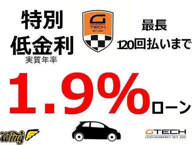コンペティツィオーネ G-TECHインタークーラー・スピリット車高調・リアスポイラー・ADVANホイール・K&Nエアクリーナー・2DINナビ・バックカメラ・ハイスパークイグニッションコイル・ETC(2枚目)