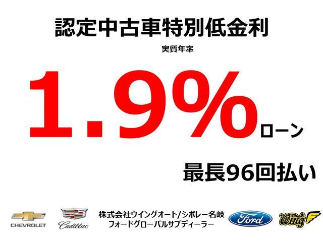 V8 GT Premium 新車並行車(2枚目)