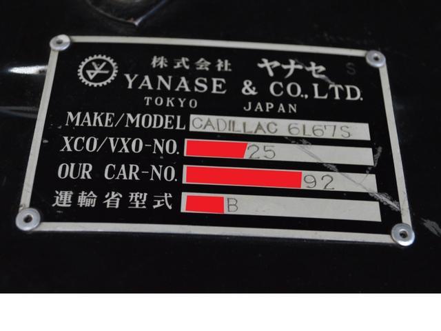 「キャデラック」「キャデラック エルドラド」「クーペ」「愛知県」の中古車27