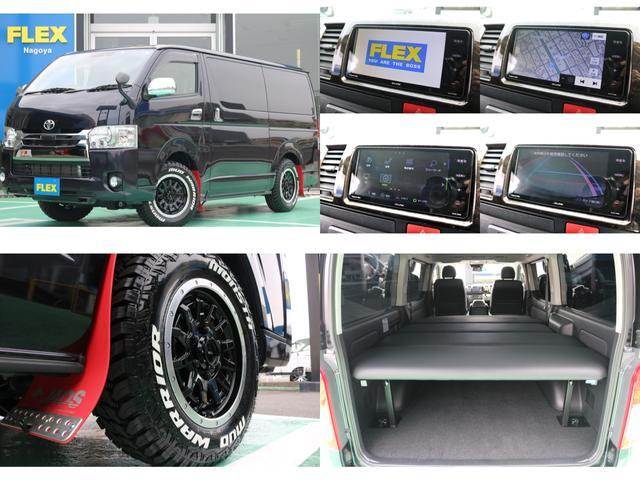 スーパーGLダークプライムTSS4WD新品タイヤベットキット(22枚目)