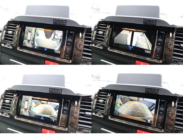 スーパーGL ダークプライムII ディーゼルターボ 4WD ライトカスタムPKG 17インチアルミ 社外ナビ サイドパイプ付き(39枚目)
