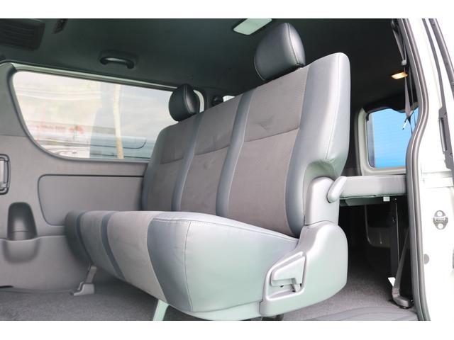 スーパーGL ダークプライムII 4WD/パーキングサポート/1.15インチエローダウンブロック/フレックスオリジナルデルフ0217AW/フレックスオリジナルフロントリップ/オーバーフェンダー/7インチフルセグSDナビ/ガッツミラ同色(38枚目)