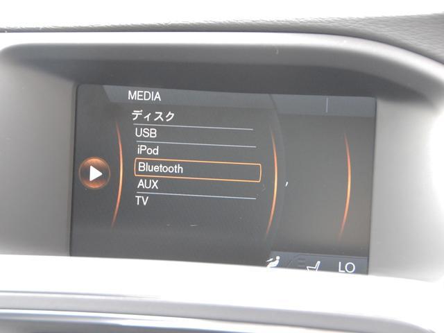 ボルボ ボルボ S60 T4 Rデザイン ワンオーナー イルミシフト 2年保証付