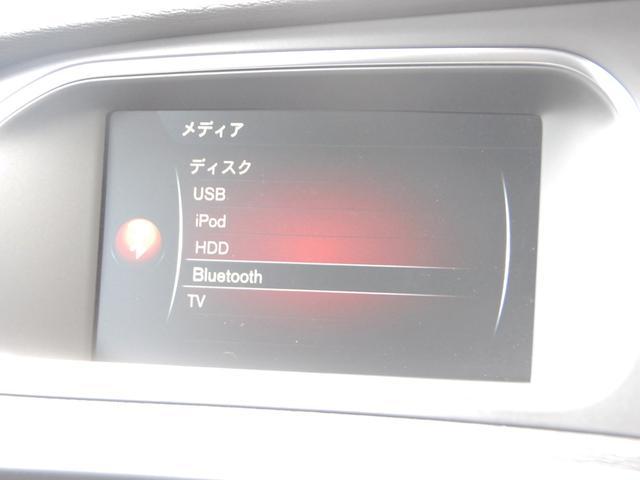 D4 純正ナビTV 4気筒クリーンディーゼル(19枚目)