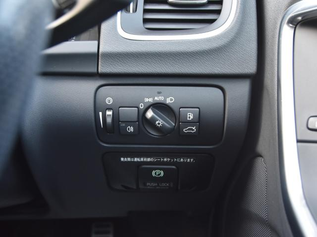 T4 Rデザイン イルミシフト 禁煙車 2年保証付(18枚目)