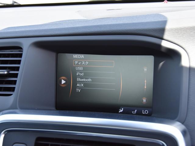 T6 AWD Rデザイン イルミシフト 禁煙車 2年保証付(16枚目)