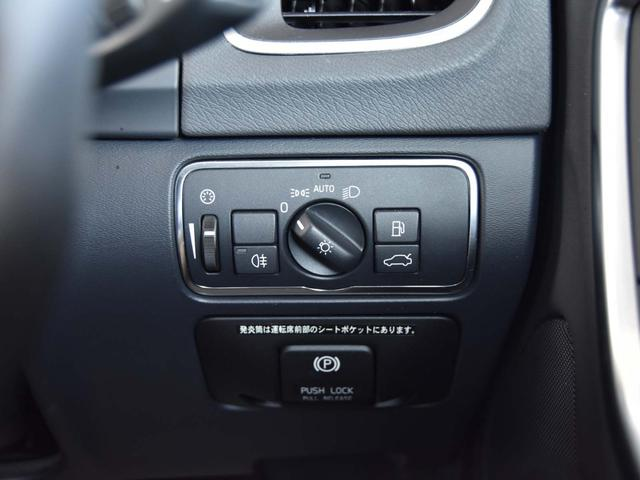 T4 SE 禁煙車 オートライト 2年保証付(17枚目)