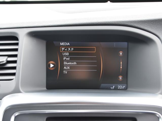 T4 SE ワンオーナー 液晶パネル 禁煙車 2年保証付(14枚目)