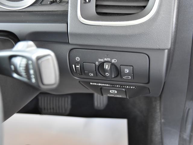T4 リヤカメラ スタイリングキット 禁煙車 2年保証付(16枚目)
