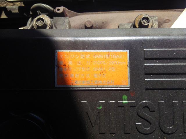 三菱ふそう ファイター 日新工業2台積み積載車ラジコン油圧スライドステップゲート