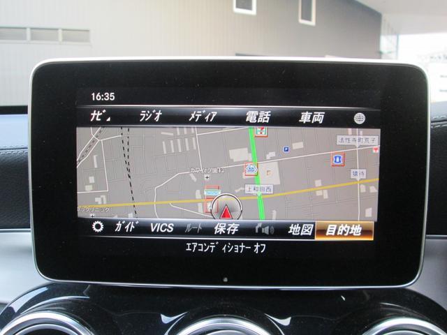 GLC220d 4マチックスポーツ(本革仕様)(12枚目)