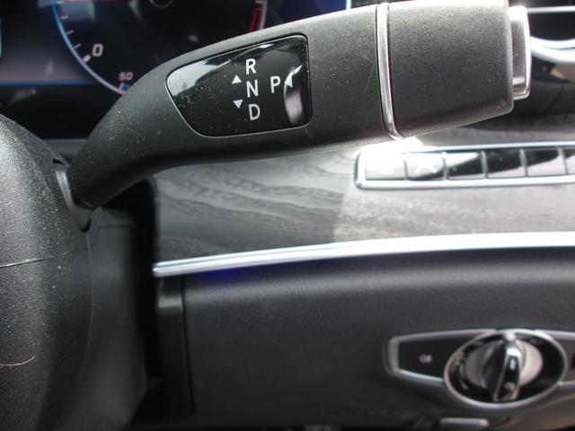 E220dステションワゴンアバンGスポツ(本革仕様)(13枚目)