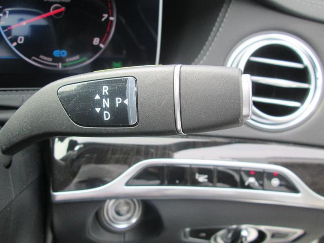 S450エクスクルーシブ AMGラインプラス ドラレコ(13枚目)