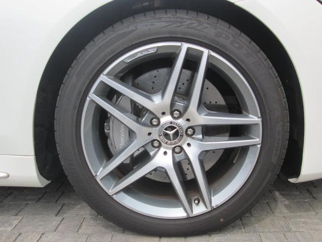 S450エクスクルーシブ AMGラインプラス ドラレコ(19枚目)