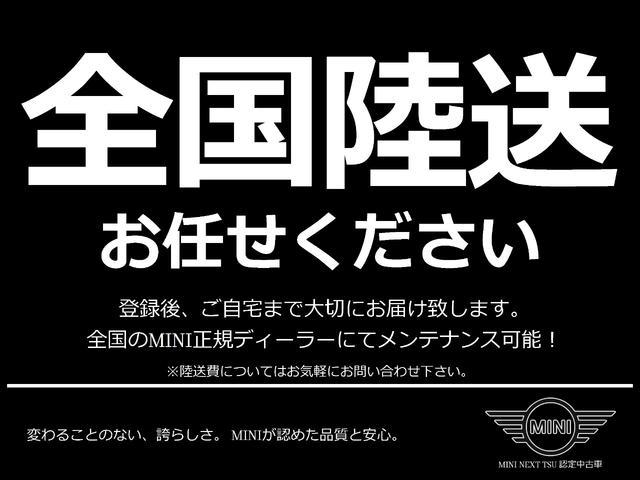 クーパーD クラブマン ナビ ETC LEDヘッドライト リアカメラ PDC後 コンフォート ACC 軽減ブレーキ SOSコール(54枚目)