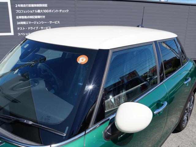 クーパー 60イヤーズエディション レザーシート シートヒーター 17インチ ナビ LEDヘッドライト リアカメラ PDC前後 コンフォートアクセス 軽減ブレーキ SOSコール(25枚目)