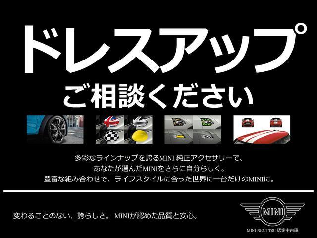 クーパー 60イヤーズエディション レザーシート シートヒーター 17インチ ナビ LEDヘッドライト リアカメラ PDC前後 コンフォートアクセス 軽減ブレーキ SOSコール(58枚目)