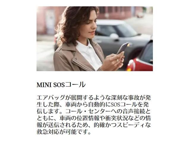 クーパー 60イヤーズエディション レザーシート シートヒーター 17インチ ナビ LEDヘッドライト リアカメラ PDC前後 コンフォートアクセス 軽減ブレーキ SOSコール(65枚目)