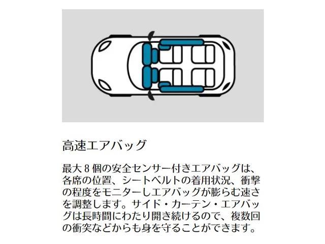 クーパー 60イヤーズエディション レザーシート シートヒーター 17インチ ナビ LEDヘッドライト リアカメラ PDC前後 コンフォートアクセス 軽減ブレーキ SOSコール(66枚目)