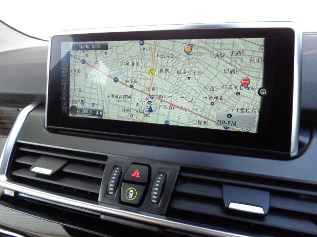 BMW BMW 225xeアクティブツアラーLuxベージュ革ACC認定中古