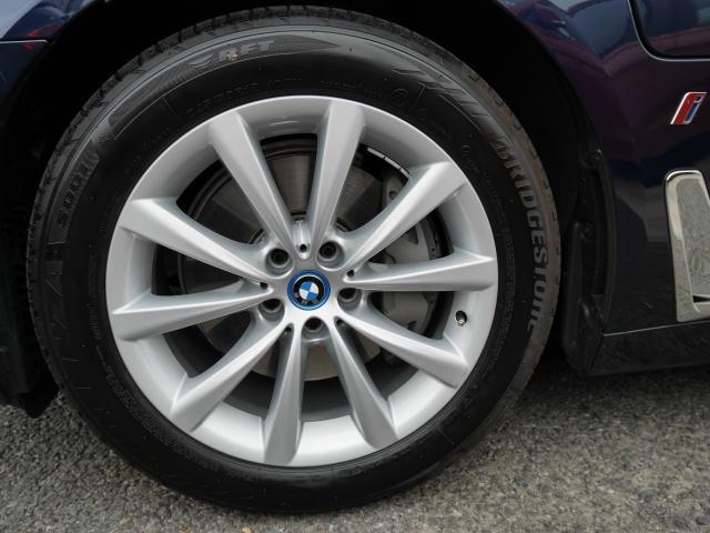 BMW BMW 740eアイパフォーマンス エクゼクティブ2年BPS認定車