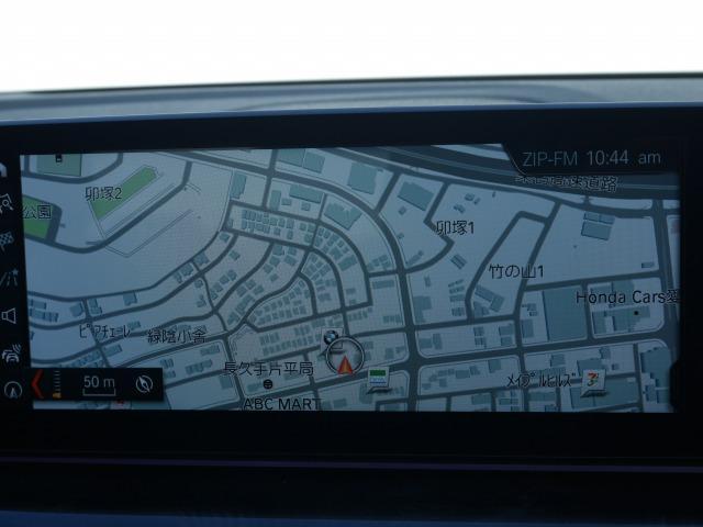 BMW BMW 523i Mスポーツ 2年BPSデモ禁煙認定車