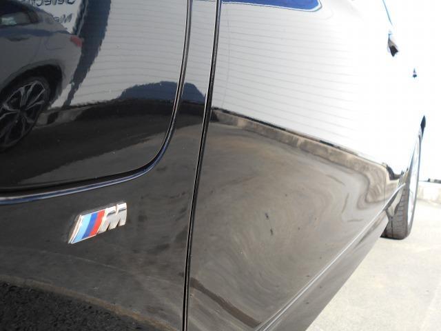 330e Mスポーツアイパフォーマンス 2年BPSデモ認定車(7枚目)